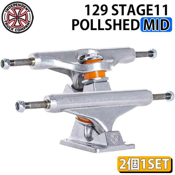 INDEPENDENT TRUCK インディペンデント トラック [101] STAGE11 POLISHED MID 129 パーツ スケートボード スケボー SK8 SKATE BOARD