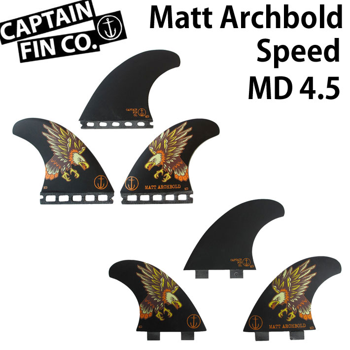 CAPTAIN FIN キャプテンフィン Matt Archbold Speed 4.5  medium FCS FUTURE TRI FIN トライフィン