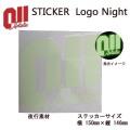011 artistic ゼロワンワンアーティスティック ステッカー Logo Nightl ロゴ ナイト 夜光素材 旧モデル