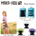[メール便180]MAKA-HOU マカホー Rash Guard【 [11W03-41S]ラッシュガード