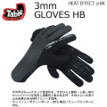Tabie【タビー】3mm  サーフィングローブ SURFING GLOVES HB [KW4477] ボディーボード・SUP
