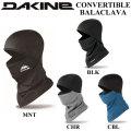 DAKINE ダカイン CONVERTIBLE BALACLAVA [AG232-927] コンバーチブル バラクラバ スノーボードグッズ