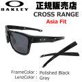 代引料無料 NEWモデル オークリー サングラス OAKLEY CROSS RANGE 9371-0157 クロスレンジ AsiaFit アジアンフィット 日本正規品