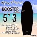 【送料無料】WATER RAMPAGE  ウォーターランページ サーフボード BOOSTER 5'3 ショートボード ソフトボード スポンジボード
