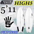 送料無料[即出荷可能]2017 CHANNEL ISLAND チャンネルアイランド サーフボード SURF TECH サーフテック HIGH5 ハイファイブ [5'11] アルメリック ショートボード