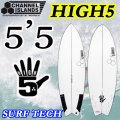 CHANNEL ISLAND チャンネルアイランド サーフボード SURF TECH サーフテック HIGH5 ハイファイブ [5'5] FCS2 アルメリック ショートボード