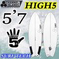 CHANNEL ISLAND チャンネルアイランド サーフボード SURF TECH サーフテック HIGH5 ハイファイブ [5'7] FCS2 アルメリック ショートボード