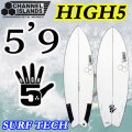 CHANNEL ISLAND チャンネルアイランド サーフボード SURF TECH サーフテック HIGH5 ハイファイブ [5'9] FCS2 アルメリック ショートボード