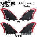 """[9月30日まで期間限定価格] CAPTAIN FIN  キャプテンフィン CHRISTENSON TWIN 5.12"""" ショートボード用"""