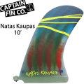 """CAPTAIN FIN  キャプテンフィン NATAS KAUPAS 10"""" ロングボード センターフィン サーフィン シングルフィン"""