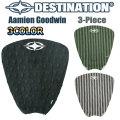 DESTINATION ディスティネーション サーフィン用デッキパッド Aamion Goodwin アーミョン・グッドウィン 3ピース デッキパッチ
