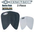 DESTINATION ディスティネーション サーフィン用デッキパッド Retro Fish レトロフィッシュ 2ピース フィッシュテール デッキパッチ