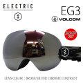 エレクトリック ゴーグル EG3 VOLCOM BROSE/SILVER CHROME CONTRAST 16-17 ELECTRIC ゴーグル ボルコムコラボ 正規品 JAPAN FIT アジアンフィット