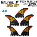 future fin フューチャーフィン TECH FLEX 2.0 AM2 アルメリック Lサイズ トライクワッドフィン 5枚セット 軽量 ハニカム カーボン
