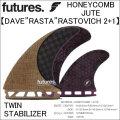 future fin フューチャーフィン [ツインスタビライザー] RTM HEX HONEYCOMB JUTE V2 FOIL RASTA 2+1 デイブ・ラスタビッチ 3枚セット