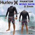 [現品限り特別価格] 2017 Hurley ハーレー ウェットスーツ タッパー 長袖 メンズ ALL0.5mm [MZPWJK17] PHANTOM WIND SKIN ファントム ジャケット サーフィン用