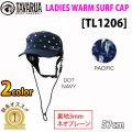 [PACIFIC11月上旬入荷]タバルア ウィンター サーフハット レディース  [TL1206]TAVARUA ウォーム サーフキャップ WARM SURF CAP