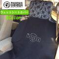 2018 TAVARUA タバルア 防水 カーシート カバー [3015] WET SEAT COVER LIMITED 運転席 助手席用 マリンスポーツ サーフィン