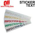 [継続モデル] 18-19 011 artistic ゼロワンワンアーティスティック ステッカー TEXT テキスト スノーボード カッティング ステッカー