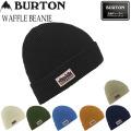 18-19 BURTON スノーボード ビーニー WAFFLE BEANIE ニット帽 バートン