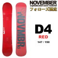[送料無料] 18-19 NOVEMBER ノベンバー スノーボード D FOUR D4 ディーフォー フォローズ限定 RED ノーベンバー グラトリ 板