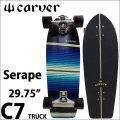 carver カーバースケートボード 29.75 Serape セラーペ [C7トラック] コンプリート サーフスケート