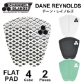 DANE RYNLDS PAD デーン・レイノルズモデル デッキパッド Channel Islands Surfboards Al Merrick (チャンネル アイランド サーフボード アルメリック) 2ピース 日本正規品