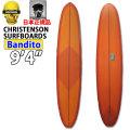 [follows40周年記念特別価格] クリステンソン サーフボード christenson surfboards Bandito 9'4 シングルフィン [RootBeerTint] サンディング仕上げ ツヤなし ロングボード 正規品 [条件付き送料無料]
