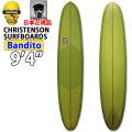 CHRISTENSON クリステンソン サーフボード Bandito 9'4 シングルフィン [OliveTint] サンディング仕上げ ツヤなし ロングボード [条件付き送料無料]