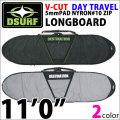 サーフボードケース トラベルケース ロングボード DESTINATION ディスティネーション V-CUT DAY TRAVEL LONGBOARD 11'0