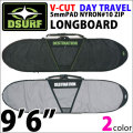 サーフボードケース トラベルケース ロングボード ハードケース DESTINATION ディスティネーション V-CUT DAY TRAVEL LONGBOARD 9'6
