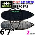 サーフボードケース トラベルケース レトロボード ハードケース DESTINATION ディスティネーション V-CUT DAY TRAVEL RETRO FAT 6'7