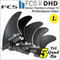 [店内ポイント最大20倍!!][送料無料]FCS2 フィン DHD [LARGE]5FIN TRI QUAD Performance Glass ダレンハンドレー トライフィン 5枚セット