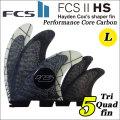 [店内ポイント最大20倍!!] [送料無料] FCS2 フィンHayden Cox's HS PCC Tri-QUAD [5FIN] BLACK[LARGE] ヘイデン・コックスモデル パフォーマンスコアカーボン