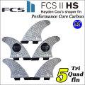 [店内ポイント最大20倍!!] [送料無料] FCS2 フィンHayden Cox's HS PCC Tri-QUAD [5FIN] WHITE[MEDIUM] ヘイデン・コックスモデル パフォーマンスコアカーボン トライフィン