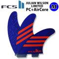FCS2 フィン jw 限定 PC + AirCore TRI Mサイズ ジュリアンウィルソン パフォーマンスコア エアーコア トライフィン