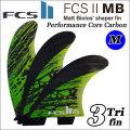 [店内ポイント最大20倍!!] [送料無料] FCS2 フィン Matt Biolos' MB Performance Core carbon TRI GREEN[MEDIUM] マット・バイオロス LOST MAYHEM パフォーマンスコアカーボン
