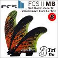 [店内ポイント最大20倍!!] [送料無料] FCS2 フィン Matt Biolos' MB Performance Core carbon TRI ORANGE[SMALL] マット・バイオロス LOST MAYHEM パフォーマンスコアカーボン