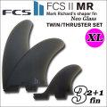 [店内ポイント最大20倍!!][送料無料] FCS2 フィン Mark Richard's MR TWIN/THRUSTER [NEO GLASS] マーク・リチャーズモデル ツイン スタビライザー