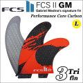 [店内ポイント最大20倍!!] [送料無料] FCS2 フィン Gabriel Medina's GM Performance Core carbon ORANGE[LARGE] ガブリエルメディーナモデル パフォーマンスコアカーボン
