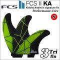 [店内ポイント最大20倍!!] 日本正規品 ショートボード用フィン FCS2 FIN エフシーエス2フィン KA - PC YELLOW/GREY [SMALL] パフォーマンスコア 3フィン トライフィン スラスター [送料無料]