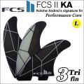 [店内ポイント最大20倍!!] [送料無料] FCS2 フィン KA PC TRIフィン WHITE/GREY [LARGE] Kolohe Andino コロヘ・アンディーノ パフォーマンスコア トライフィン