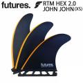 future fin フューチャーフィン RTM HEX 2.0 JOHN JOHN [XS] ORANGE ジョンジョン フローレンス ショートボード トライフィン
