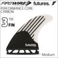 future fin フューチャーフィン FIREWIRE ファイヤーワイヤー サーフボード [Mediuml] カーボン ショートボード フィン トライフィン 3枚セット