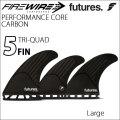 Future フィン フューチャーフィン FIREWIRE ファイヤーワイヤー サーフボード [Large] カーボン ショートボード フィン トライクアッドフィン 5枚セット