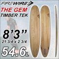 [現品限りfollows特別価格] FIREWIRE SURFBOARDS ファイヤーワイヤー サーフボード THE GEM [8'3] ザ ジェム Taylar Jenson x Dan Mann コラボ ロングボード [条件付き送料無料]