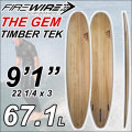 FIREWIRE SURFBOARDS ファイヤーワイヤー サーフボード THE GEM [9.1] ザ ジェム Taylar Jenson x Dan Mann コラボ ロングボード [条件付き送料無料]