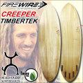 FIREWIRE SURFBOARDS ファイヤーワイヤー サーフボード Rob Machado THE CREEPER クリーパー ショートボード [条件付き送料無料]
