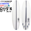 [店頭在庫特別価格] FIREWIRE SURFBOARDS ファイヤーワイヤー サーフボード CYMATIC LFT 【5'4】 サイマティック TOMO トモ ショートボード [条件付き送料無料]