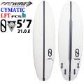 [店頭在庫特別価格] FIREWIRE SURFBOARDS ファイヤーワイヤー サーフボード CYMATIC LFT 【5'7】 サイマティック TOMO トモ ショートボード [条件付き送料無料]